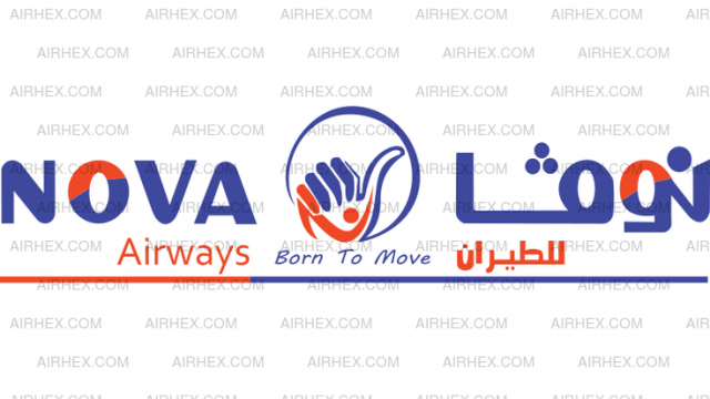 Nova Airways